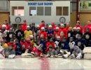 Hokejová škola 2020